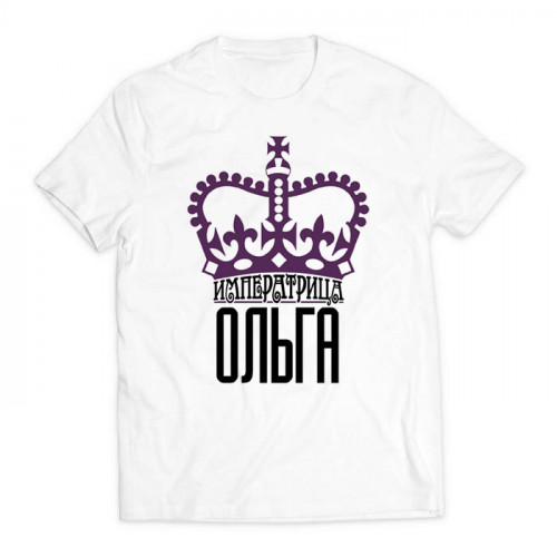 футболка с принтом Императрица