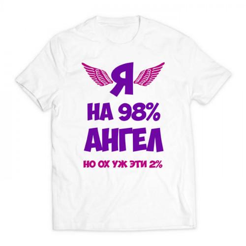 футболка с принтом Я на 98% ангел