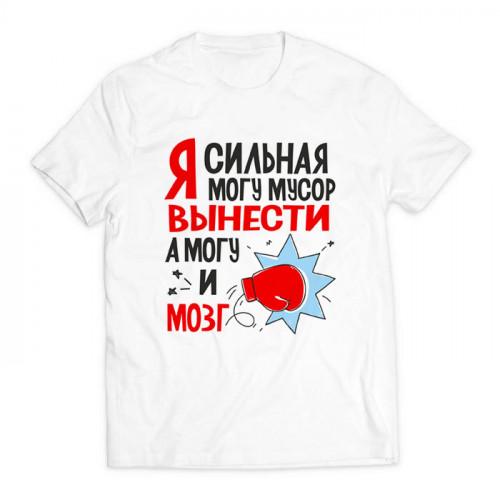 футболка с принтом Я сильная