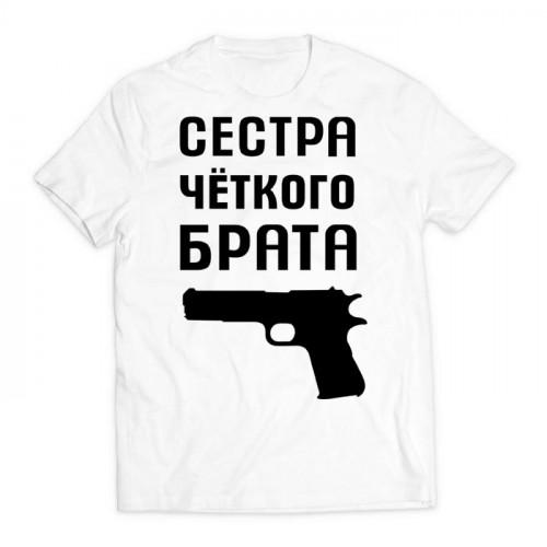 футболка с принтом Сестра четкого брата