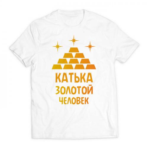 футболка с принтом Золотой человек белая