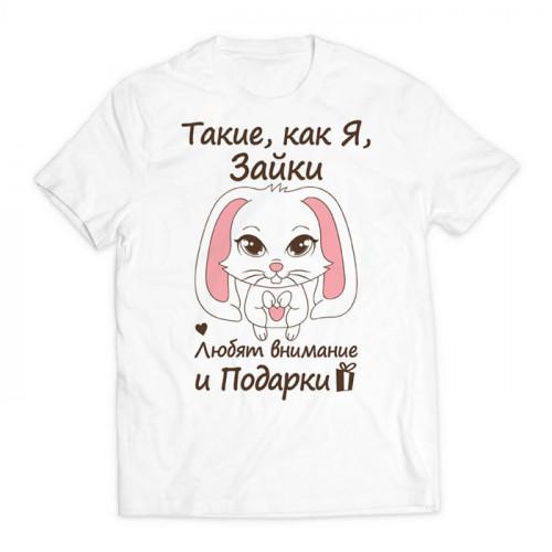 футболка с принтом Такие, как я