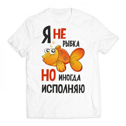 футболка с принтом Я не рыбка, но иногда исполняю
