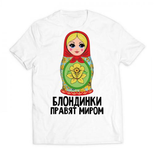 футболка с принтом Блондинки правят миром