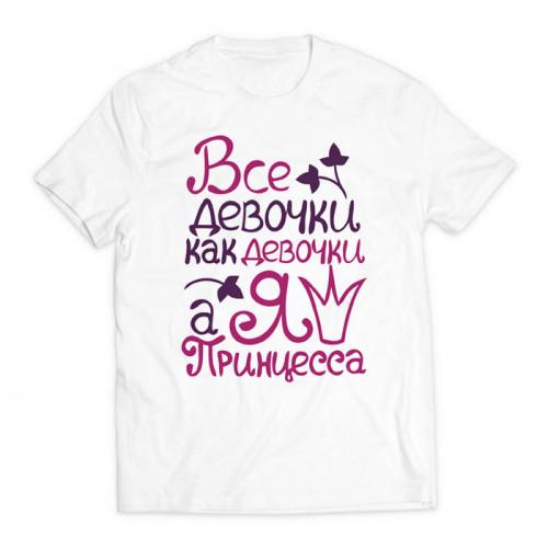 футболка с принтом А я принцесса