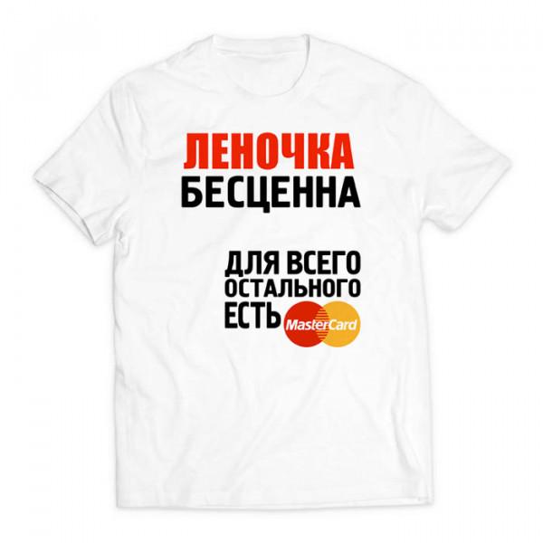 футболка с принтом Бесценна белая
