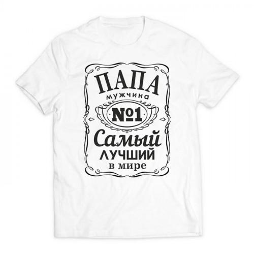футболка с принтом папа самый лучший белая