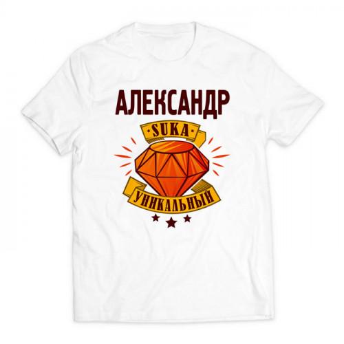 футболка с принтом suka уникальный белая