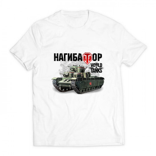 футболка с принтом Нагибатор белая