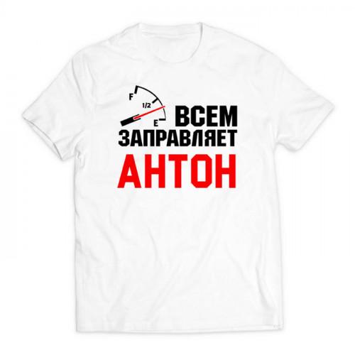 футболка с принтом всем заправляет белая
