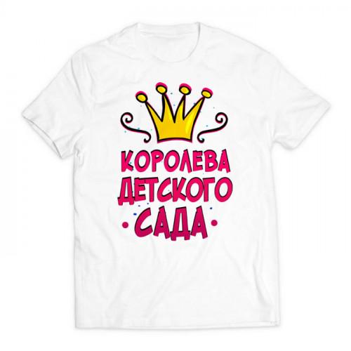 футболка с принтом Королева детского сада