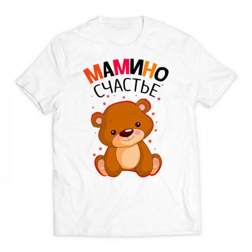 футболка с принтом Мамино счастье
