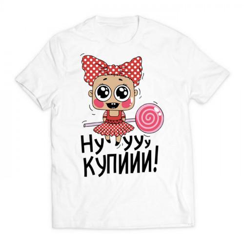 футболка с принтом Ну купи
