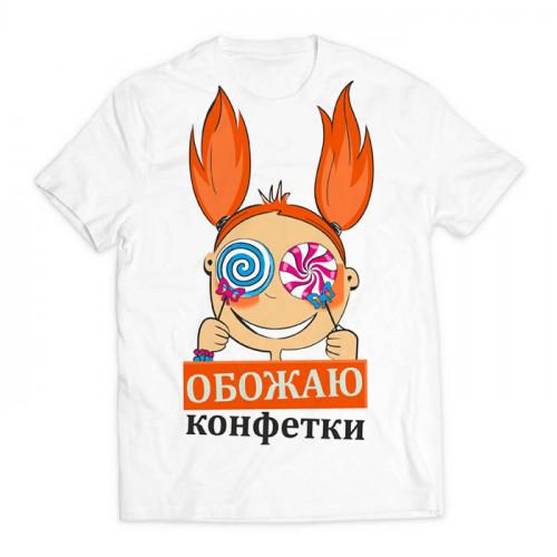футболка с принтом Обожаю конфетки