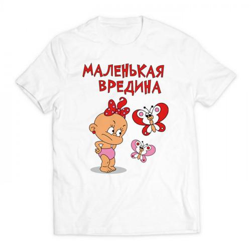 футболка с принтом Маленькая вредина