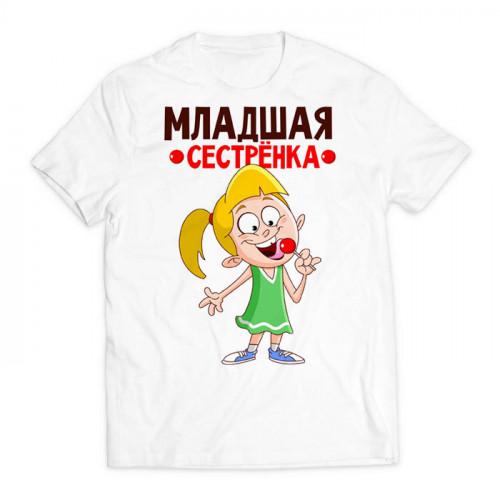 футболка с принтом Младшая сестренка