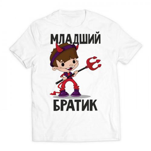 футболка с принтом Младший братик