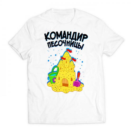 футболка с принтом Командир песочницы