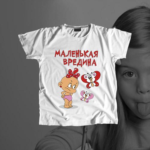 Детская футболка «Маленькая вредина»