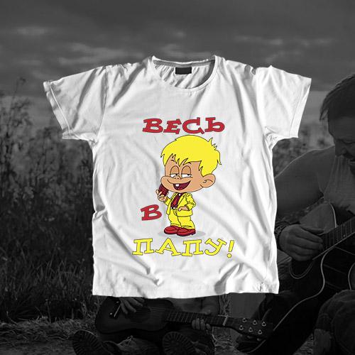 Детская футболка «Весь в папу»