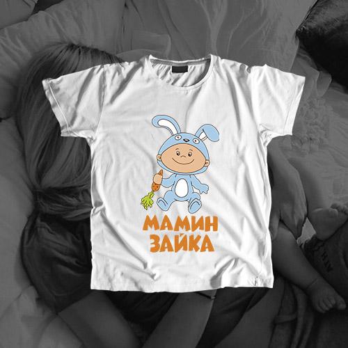 Детская футболка «Мамин зайка»