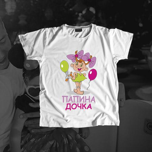 Детская футболка «Папина дочка»