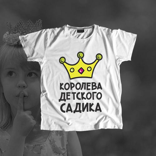 Детская футболка «Королева детского садика»