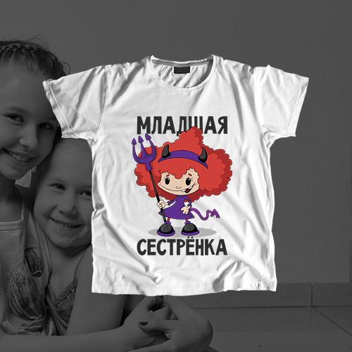 Детская футболка «Младшая сестренка»