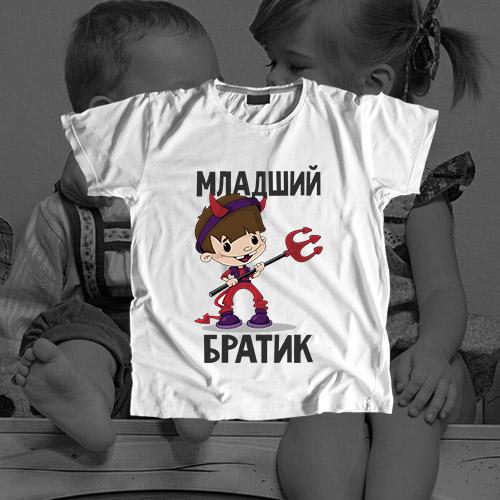 Детская футболка «Младший братик»