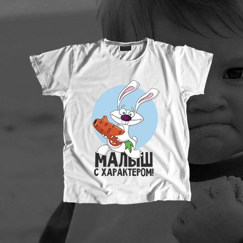 Детская футболка «Малыш с характером»