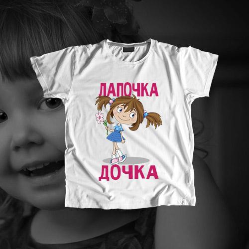 Детская футболка «Лапочка дочка»