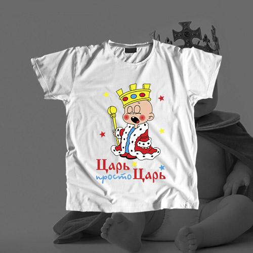 Детская футболка «Царь, просто Царь»