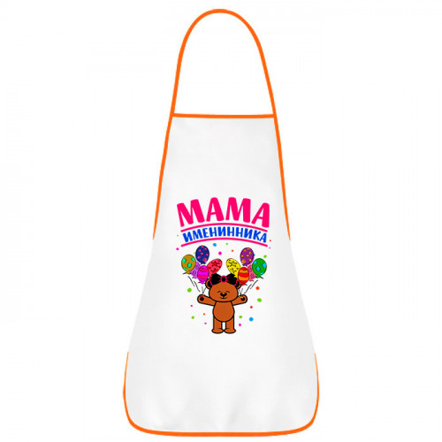 Фартук «Мама именинника»