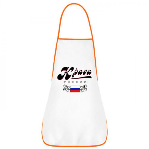 Фартук «Краса России»