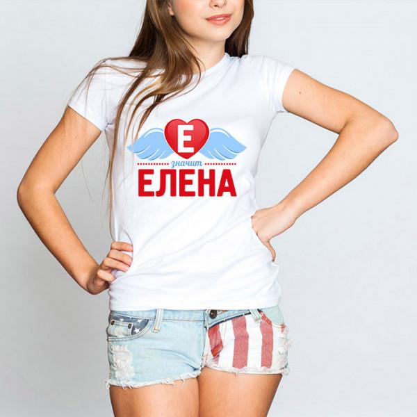 Именная футболка «Елена»