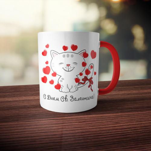 Кружка двухцветная «С Днем Св.Валентина»