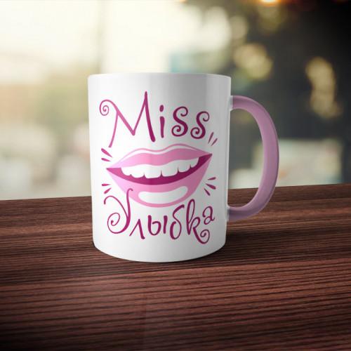 Кружка двухцветная «Miss Улыбка»