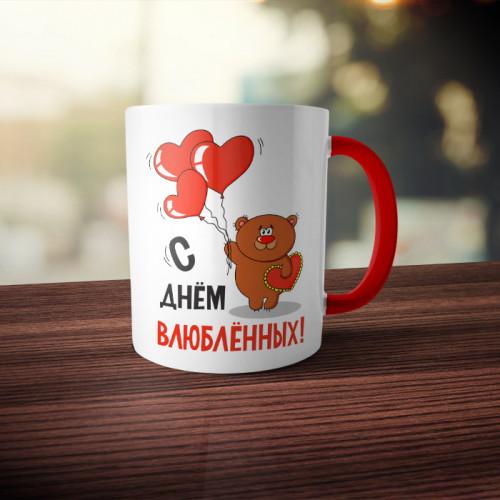Кружка двухцветная «С Днем Влюбленных»
