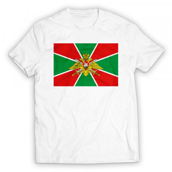 Футболка с флагом Пограничных войск белая