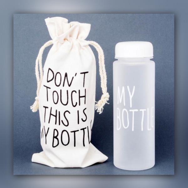 Бутылка My Bottle с чехлом белая матовая 500 мл