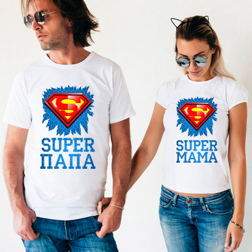 Парные футболки «Super Папа и Мама»