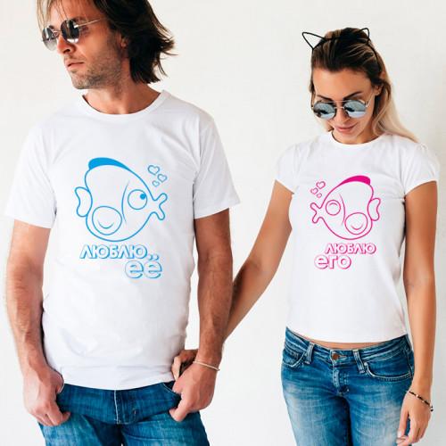 Парные футболки «Рыбки»