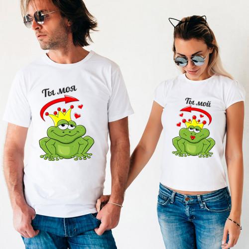 Парные футболки «Лягушки»