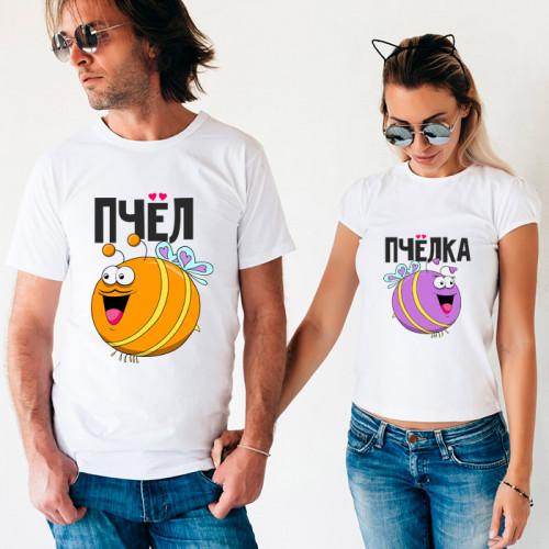 Парные футболки «Пчел и Пчелка»