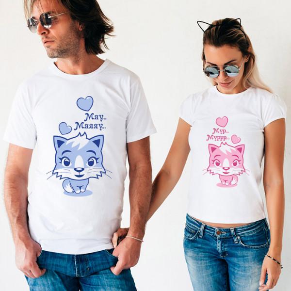 Парные футболки «Мяу... мур...»