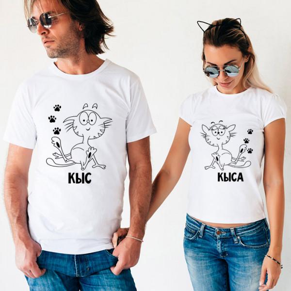 Парные футболки «Кыс и Кыса»