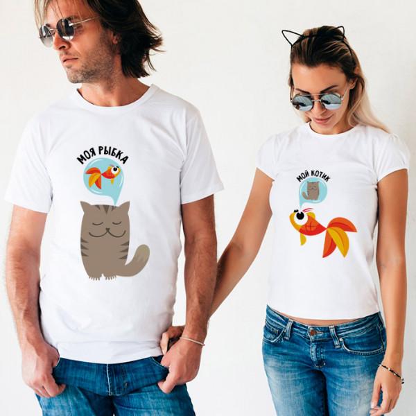 Парные футболки «Рыбка и котик»