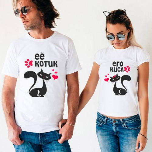 Парные футболки «Котик и киса»