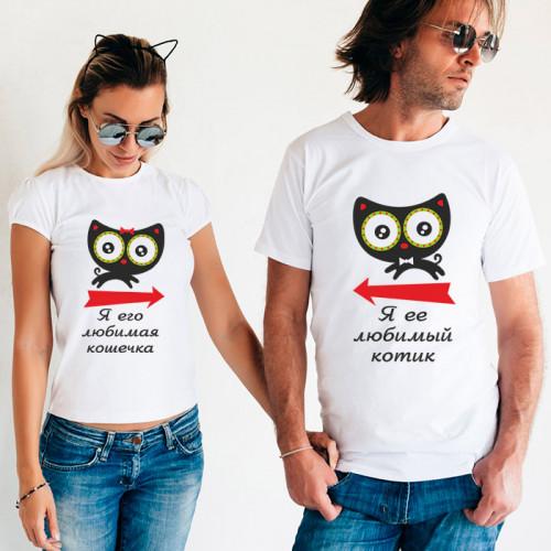 Парные футболки «Кошечка и котик»