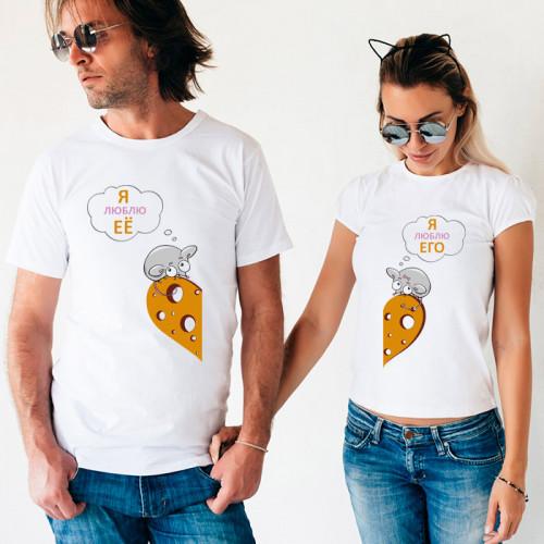 Парные футболки «Мышки и сыр»